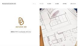 株式会社DESIGN DO.jpg
