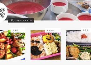 料理教室のコンテンツ