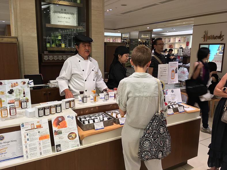 日本橋三越本店地下1Fにて限定販売