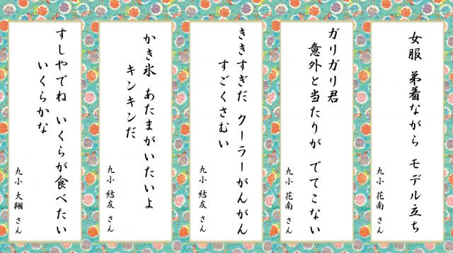 2014川柳サイト掲載3月9日公開用8