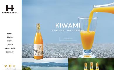 浜田農園 愛媛,みかんジュース ギフト,みかんジュース 通販,きわみジュース