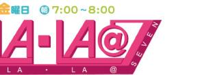 TOKYO MX「UーLAーLA@7」。春夏秋豚赤坂本店が紹介されました
