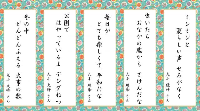 2014川柳サイト掲載2月23日公開用8