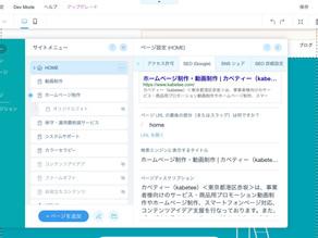 【WixでSEO1位になった取り組みをお伝えします】WixホームページのSEO講座(マンツーマンor3名様まで同時対応可能)