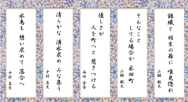 2014川柳サイト掲載2月2日公開用9
