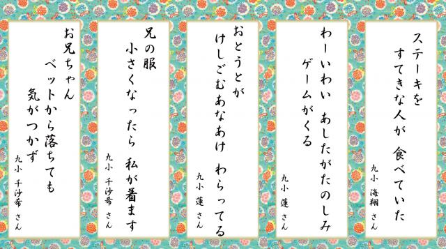 2014川柳サイト掲載3月9日公開用3