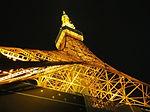 カベティー,オリジナルフォト,フォトライブラリー,夜の東京タワー