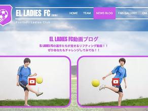 女子サッカークラブの新企画!?