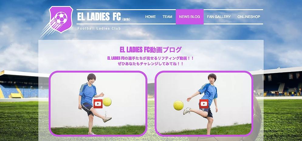 女子サッカー選手の動画ブログ