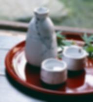 Sake-Garden.png