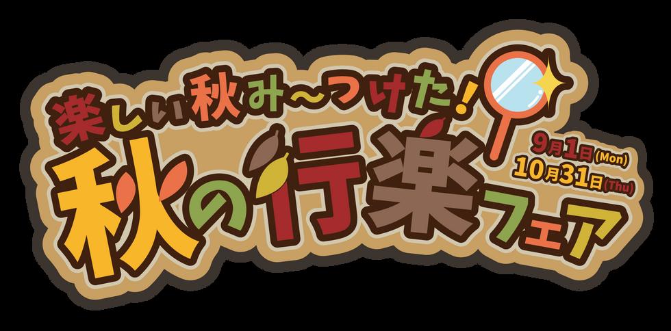 ロゴ03.png