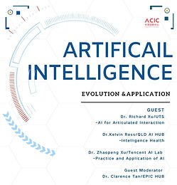 AI Learn Session for an ACIC event