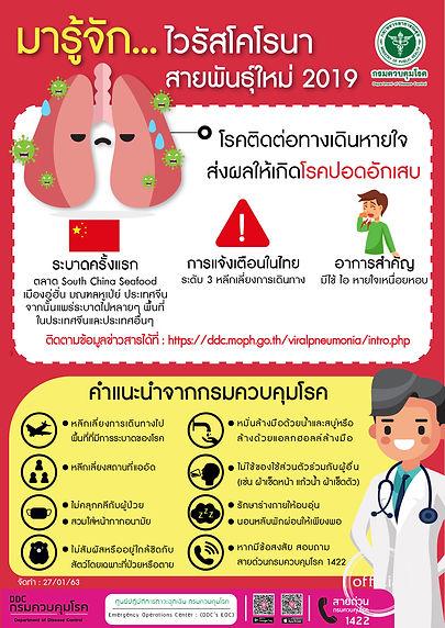info14_DDC.jpg