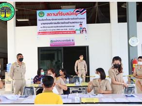 บรรยากาศการรับสมัครสมาชิกสภาองค์การบริหารส่วนตำบลและนายกองค์การบริหารส่วนตำบลดงมะรุม