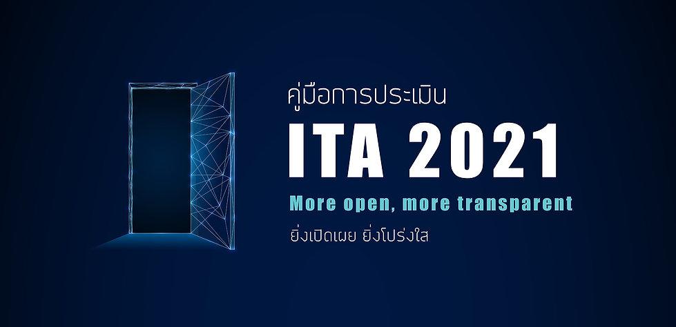 ITA_2021.jpg