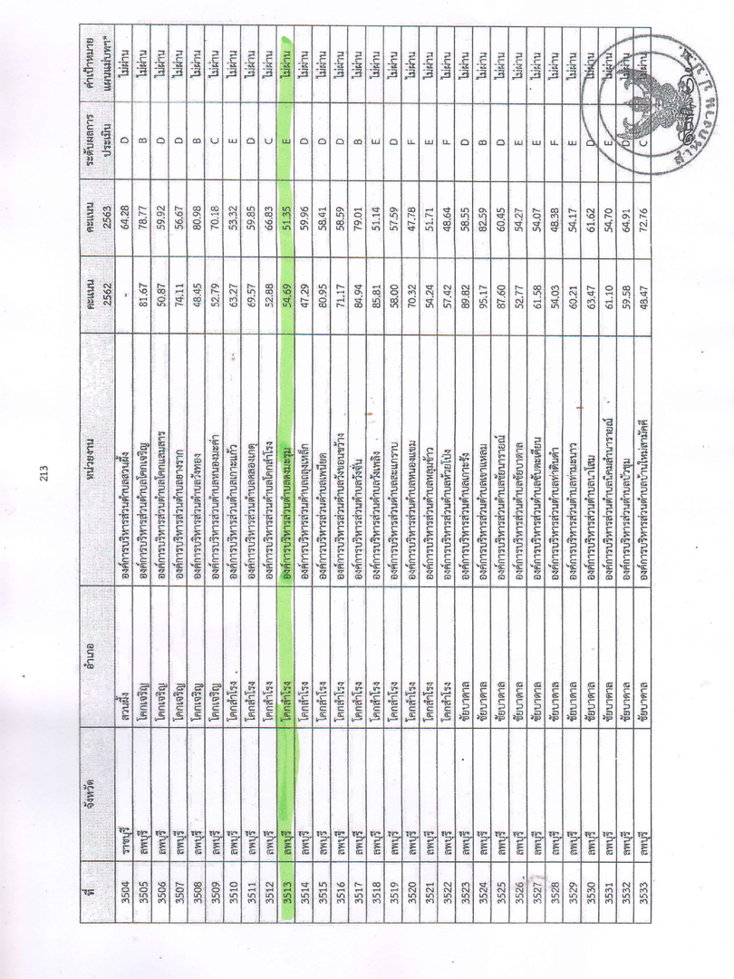 ITA2563-3.png