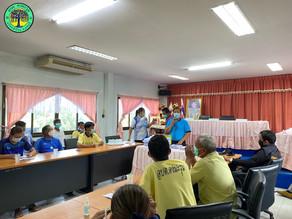 อบต.ดงมะรุม ประชุมชี้แจงโครงการขอรับความช่วยเหลือกรณีได้รับผลกระทบจากการแพร่ระบาดโรคไวรัสโควิด-2019