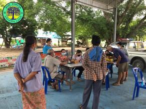 โครงการกองทุนสวัสดิการชุมชนตำบลดงมะรุม หมู่ 9 และ หมู่ 4