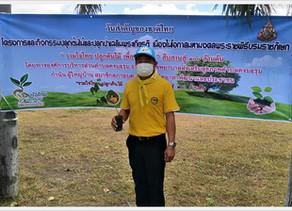 """""""รวมใจไทยปลูกต้นไม้เพื่อแผ่นดิน สืบสานสู่ ๑๐๐ ล้านต้น"""""""