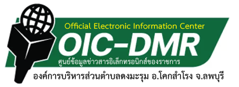 OIC-DMR.png