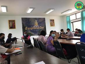การประชุมมอบนโยบายเพื่อป้องกัน ควบคุม และแก้ไขสถานการณ์การแพร่ระบาดของโรคติดเชื้อไวรัสโคโรน่า 2019
