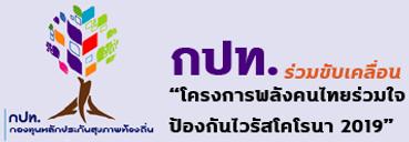 logo-slogan-obt.png