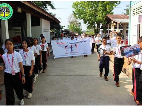 อบต.ดงมะรุม ผสานพลังกับ โรงเรียนบ้านวังไผ่ เดินรณรงค์การป้องกันการทุจริตคอรัปชั่น