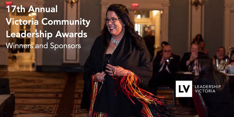 17th Annual Victoria Community Leadership Awards Gala Event