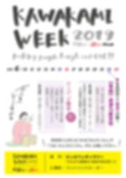 week2019ol.jpg