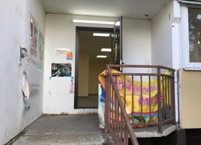 Новое помещение для детского центра «Самолётик»
