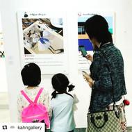 Affordable Art Fair Hong Kong Kahn Gallery