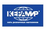 Керамир  логотип_edited.jpg