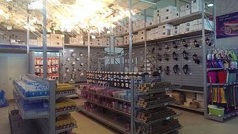 Building materials store