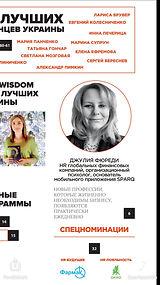 ukrán_edited.jpg