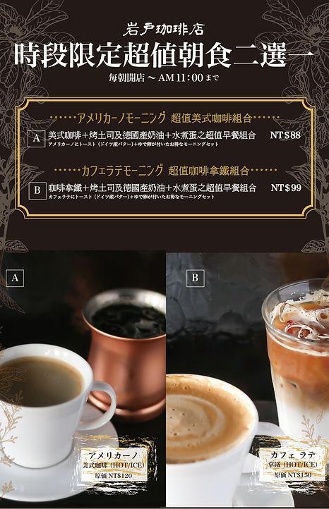 2019新朝食-01.jpg