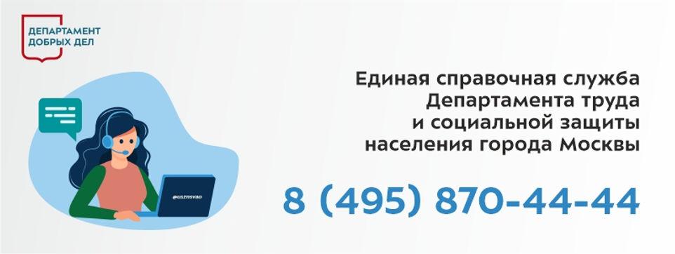 801х301.jpg