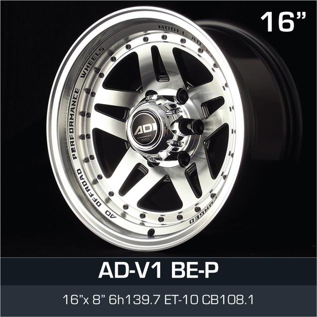 ADV1_BEP_1680.jpg