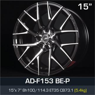 ADF153_BEP_1570H8.jpg
