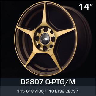 D2807_OPTGM_1460H8.jpg