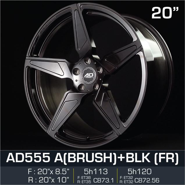 AD555_ABRUSHBLK_208510.jpg