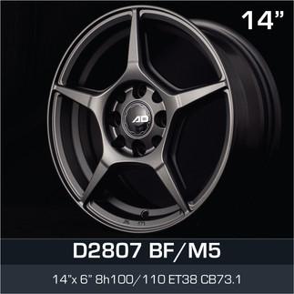 D2807_BFM5_1460H8.jpg
