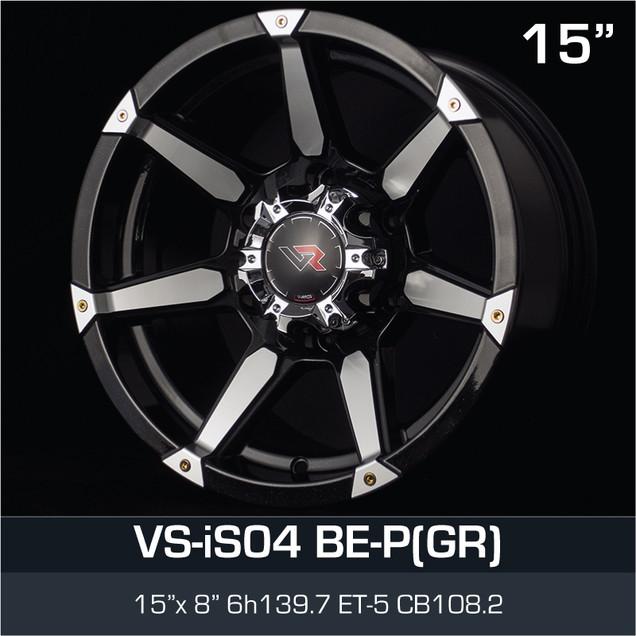 VSiS04_BEPGR_1580H6139.jpg