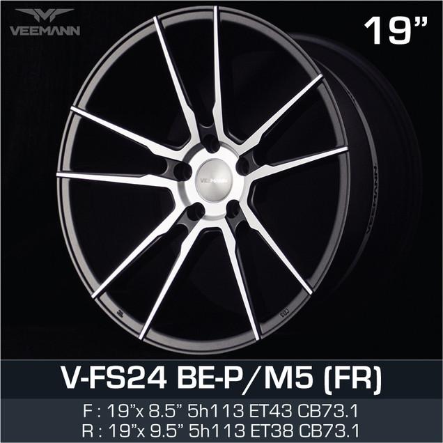 VFS24_BEPM5_198595.jpg