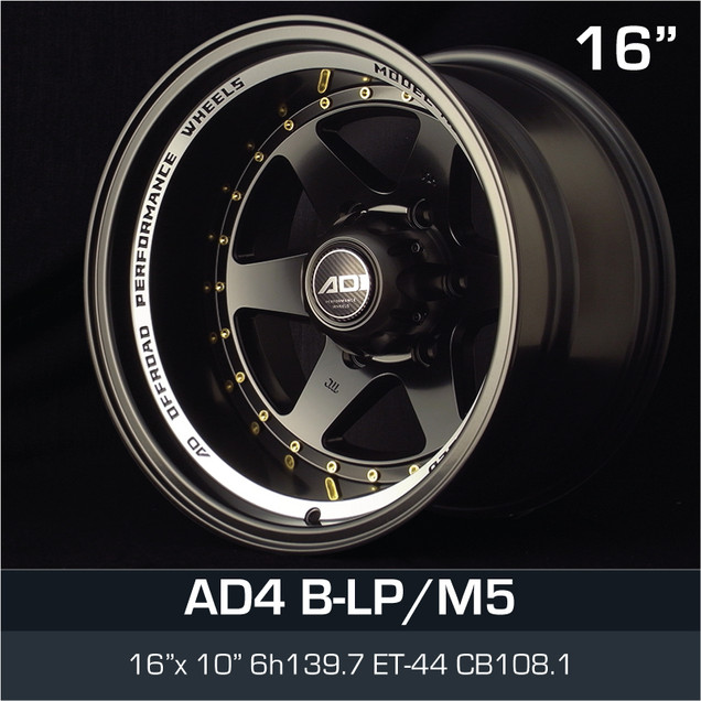 AD4_BLPM5_1610.jpg