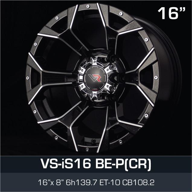 VSiS16_BEPCR_1680H6139.jpg