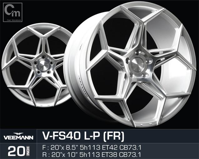 VFS40_LP_208510H5113.jpg
