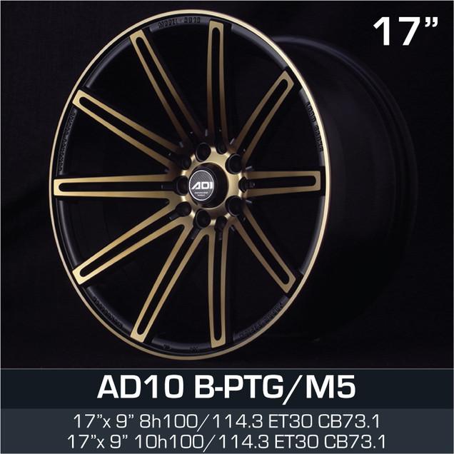 AD10_BPTGM_1790.jpg