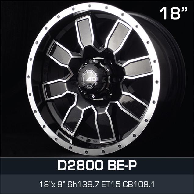 D2800_BEP_1890H6.jpg