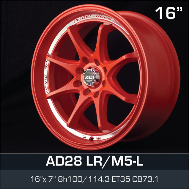 AD28_LRM5L_1670.jpg