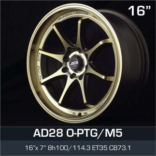 AD28_OPTGM5_1670.jpg